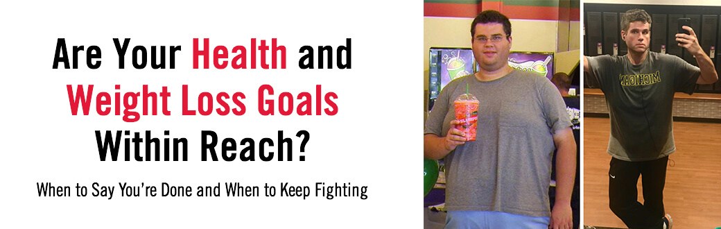David Garcia Before and After. Are Your Health And Weight Loss Goals Within Reach?