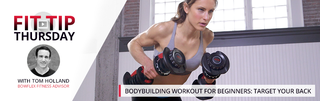 Bodybuilding Workout for Beginners: Target Your Back